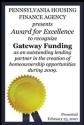 gateway_funding_seal