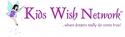 kids_wish_network_logo