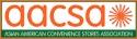 aacsa_logo