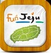 funjeju_introduce