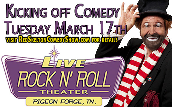 red_skelton_tribute_pigeon_forge