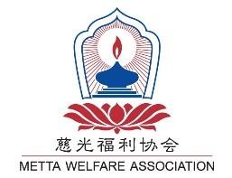 metta_logo
