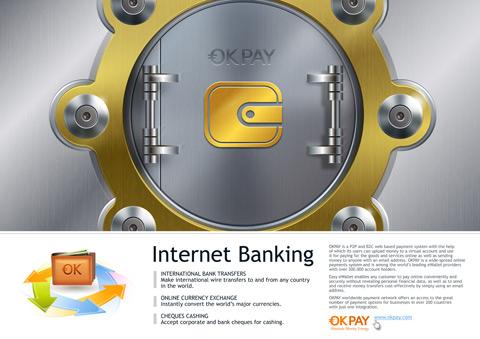 how to send money online using debit card
