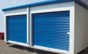 Betco Inc Launches New Steel Roll Up Doors Website By